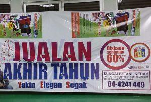 O Banner foi impreso por WER-ES2502 desde Malasia
